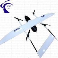Buy cheap Long Flight Time Drone Electric Powered Fixed Wing Helicopter UAV Surveying Drone Mapping UAV Drone from wholesalers