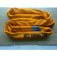 Buy cheap Endless Polyester Round Lifting Sling WLL 10T EN1492-2 Customized Length from wholesalers