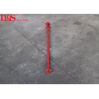 Buy cheap Powder Coating Adjustable Shoring Posts Formwork Push Pull Props Red Color from wholesalers