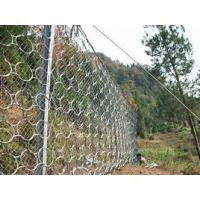 Buy cheap Hot Dipped Galvanizedsteel Metal Ring Mesh Plain Weave Slope Stabilization System from wholesalers