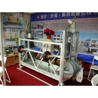 Buy cheap ZLP Series Suspended Platforms, Building Maintenance Equipment CE Approved from wholesalers