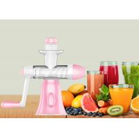 Wholesale Size 313*173*326mm Manual Juice Extractor Fruit Ice Cream Making Machine from china suppliers