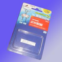 Buy cheap slide blister packaging for electronic products from wholesalers