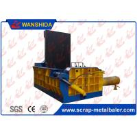 Wholesale Top Turn Out Hydraulic Metal Scrap Baler Press Machine For All Kinds of Metal Copper Aluminum Steel Scrap CE Certificate from china suppliers