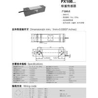 Buy cheap Single point load cell from wholesalers