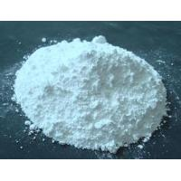 Buy cheap High Quality Magnesium Oxide from wholesalers