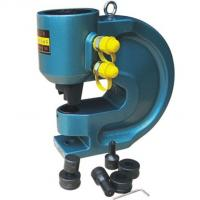 Buy cheap CH-80 CH-80 hydraulic punch machine from wholesalers