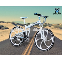 Buy cheap Lightweight 27 Speed Alloy Collapsible Mountain Bike from wholesalers