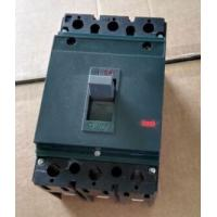 Buy cheap 3VT1 Molded Case Circuit Breakers up to 160 A 32A 40A 50A 63A 80A 100A 125A 160 AMP from wholesalers