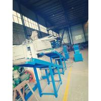 Buy cheap Environment Friendly Paper Egg Tray Machine Pulp Molding Machine Easy Operation from wholesalers