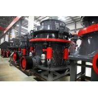 Buy cheap Versatility Stone Cone Crusher Machine Compound Cone Crusher Easy To Handle from wholesalers