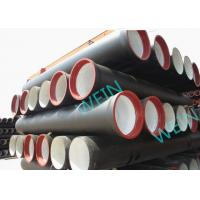 Wholesale Heat Treatment Ductile Iron Pipe Cement Lined K789 Or C253040 Class 450mm from china suppliers