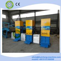 Buy cheap Garbage packer / waste paper baler scrap balers / small hydraulic packing machine from wholesalers