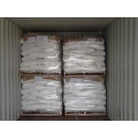 Buy cheap Copolymer Vinyl Resin from wholesalers