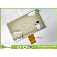 Buy cheap 50 Pin RGB Interface Industrial LCD Panel 3.5mm Thickness 9.0 Inch 1024 x 600 product