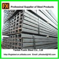 Buy cheap Section U Steel Channel from wholesalers