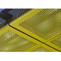 Buy cheap Epoxy Resin Coatings Decorative Perforated Metal Aluminium Punched Decorative Metal Screen product