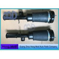 Buy cheap BMW X5 E53 Air Suspension Shock Absorber 37116757502 37116757501 37116761443 37116761444 from wholesalers