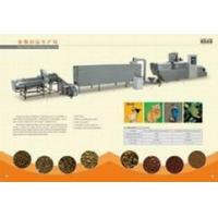 Buy cheap pet food processing line 500kg/h from wholesalers