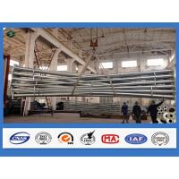 Wholesale 7.6M Conical Tapered Hot dip Galvanized Street Lamp Steel Pole from china suppliers