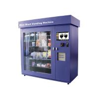 Buy cheap Large Glass Window Mini Mart Vending Machine with Industrial Grade Control Board from wholesalers