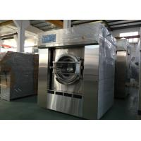 Buy cheap 100kg Freestanding Industrial Laundry Equipment Full Automatic For Barrier Washing from wholesalers
