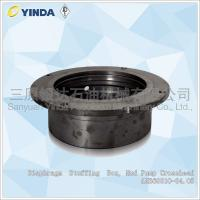 Wholesale DiaphragmStuffingBox Mud Pump Parts For Crosshead AH360010-04.05 GH3161-0405 from china suppliers