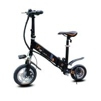 Buy cheap Mini Portable Folding Electric Bike 12 Inches 250W 7.8Ah Battery Capacity from wholesalers