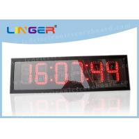 Buy cheap Bus Station Large Digital Clock With Seconds Easy Operation IP65 Waterproof from wholesalers
