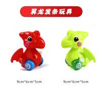 Buy cheap 9cm 0.06kg Plastic Wind Up Toys Pterosaur Shaped Red / Green Color Optional product