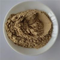 Buy cheap health care product nutrition supplement fucoxanthin powder from wholesalers