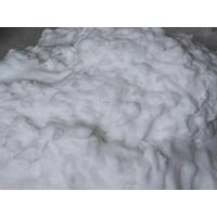 Buy cheap Foaming Agent from wholesalers