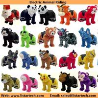 Wholesale Animal Rides, Coin Rides Animals Games, Electric Cars For Kids Plush Toy from china suppliers