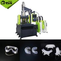 Buy cheap Vertical Medical Injection Manufacturing Machine / Injection Molding Equipment from wholesalers