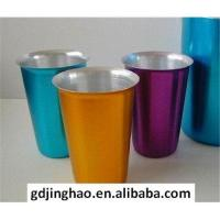 Buy cheap Aluminum Cup 05 from wholesalers