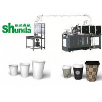 Buy cheap High Speed Paper Cup Machine,Shunda high speed paper cup machine for ice cream,tea,coffee from wholesalers
