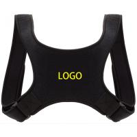 Buy cheap Amazon Hot selling Black Back Posture Corrector Brace with FDA CE Approved from wholesalers