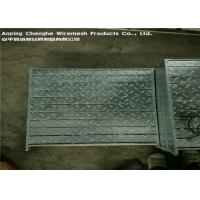 Buy cheap Full Welded Compound Steel Grating Plate Zinc Coating For Building Material from wholesalers