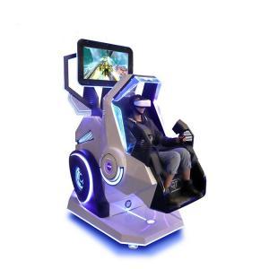 China 720 Degree Virtual Reality Flight Simulator , 9D Police Shooting Training Simulator on sale
