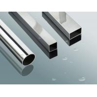 Buy cheap 304 201 316L Grade Mirror Polished SS Stainless Steel square tube from wholesalers