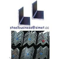 Buy cheap Hot Rolled Steel Angle Bar from wholesalers