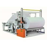 Buy cheap Two Paper Unwinders Jumbo Reel Paper Rewinder Machine For Making Paper Rolls from wholesalers
