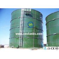 OSHA Enamel Steel Tank Industrial Water Tanks With Corrosion / Abrasion Resistance Manufactures