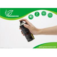 Buy cheap Aerosol Insecticide Spray / pesticide insect killer spray For Mosquitoes from wholesalers