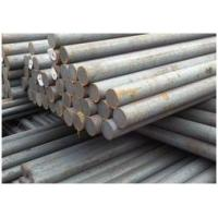 Buy cheap Carbon Structure Steel/Carbon Steel Round Bar/Flat Bar/ from wholesalers