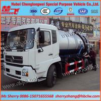 Buy cheap 12000liters Vacuum Tanker for sale from wholesalers