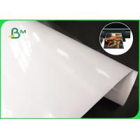 Buy cheap 190gsm 240gsm 250gsm RC Glossy Inkjet Satin Photo Paper 24 Inch 36 Inch 30m Length from wholesalers