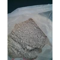 Wholesale Welding Grade Calcined Bauxite,Aluminum Oxide  Within Al2O3 86%Min from china suppliers