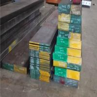 Buy cheap ISO Plastic Mold Steel Flat Bar With Width 155-2200mm S50C P20 1.2312 1.2316 1.2738 NAK80 1.2083 from wholesalers