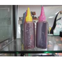 Buy cheap Oil-based Metal Color Printing Sublimation Inkwith Rubbing Wear Color Fastness 5 from wholesalers